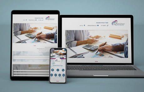 אתר תדמיתי + יצירת כרטיס ביקור דיגיטלי למשרד רואה חשבון