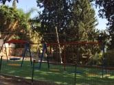 גן שמואל