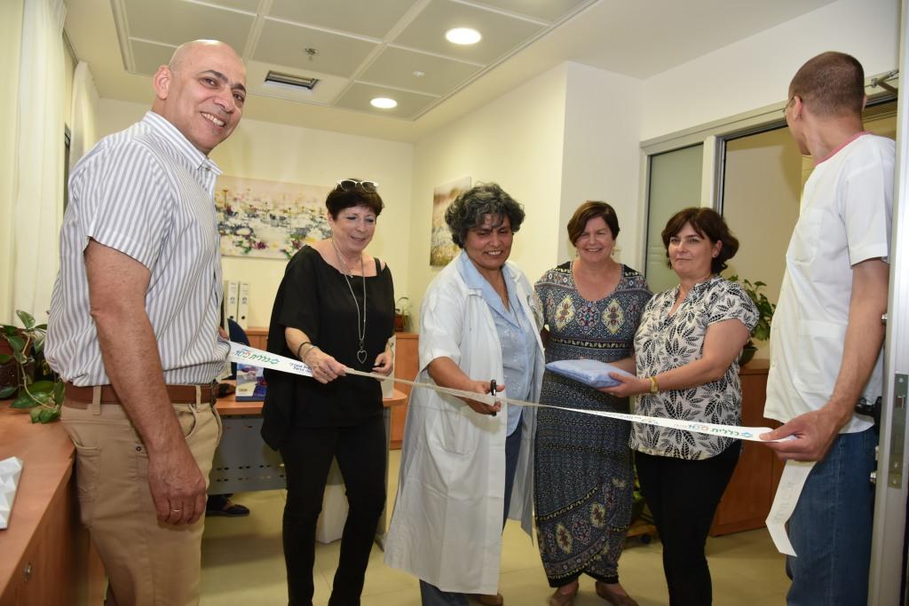 טקס גזירת הסרט- מכון ריפוי בעיסוק חדש נחנך בבית אמות בחיפה
