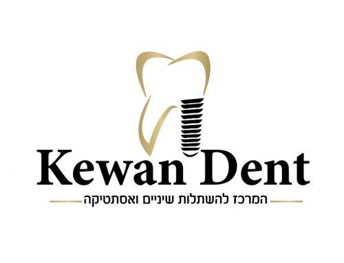 כיואן דנט, מרפאת שיניים ואסתטיקה