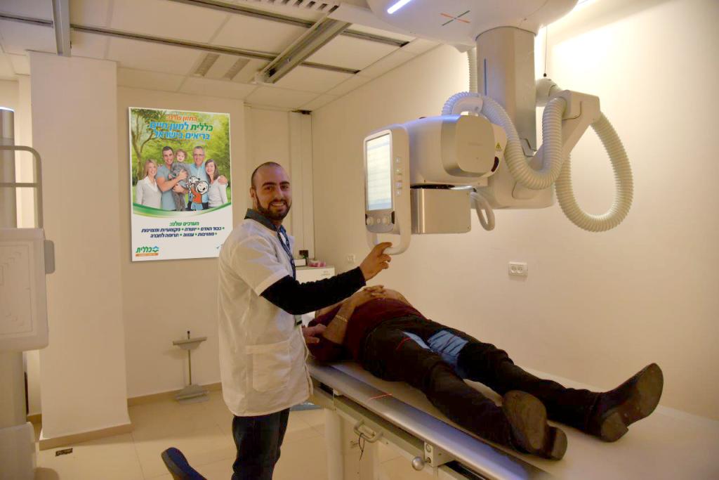 צילומי רנטגן במרפאת עמק השלום יקנעם