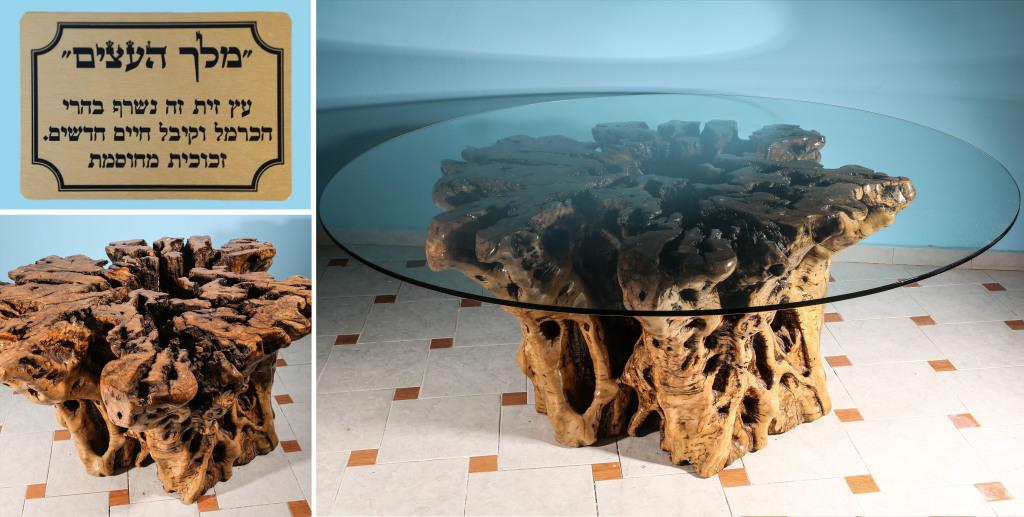 שולחן מהודר מלך העצים