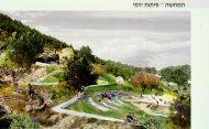 פארק השעשועים של יקנעם עילית