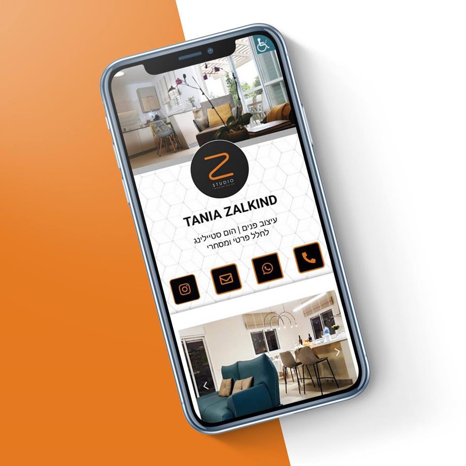 טניה זלקינד עיצוב פנים | כרטיס בפורטל יוקנעם